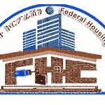 Federal Housing Corporation Ethiopia Job Vacancy