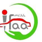 IFAA Vacancy 2021