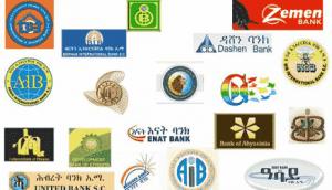 Job Vacancy in Ethiopian Banks 2020