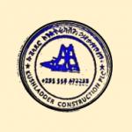 Kushladder Construction Job Vacancy 2021