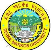 Debre-Markos University Job Vacancy 2020