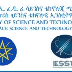 Associate Researcher Ethiopia Job Vacancy 2021