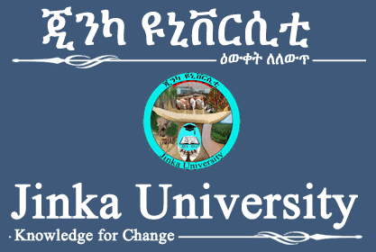 Lecturer Ethiopia Job Vacancy 2020
