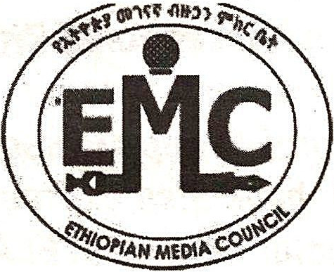Ethiopian Broadcast Authority Job Vacancy 2020