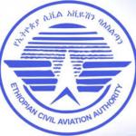 Ethiopian Civil Aviation Authority Job Vacancy