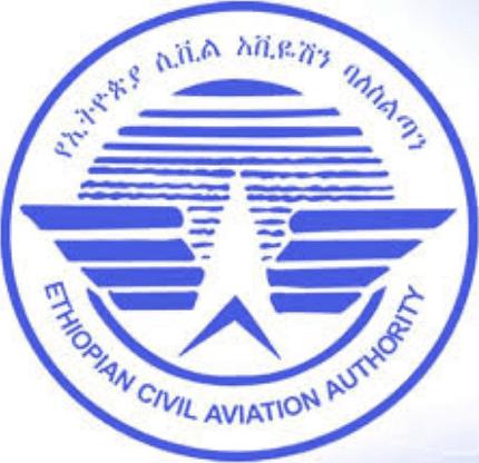 Ethiopian Civil Aviation Authority Job Vacancy 2020