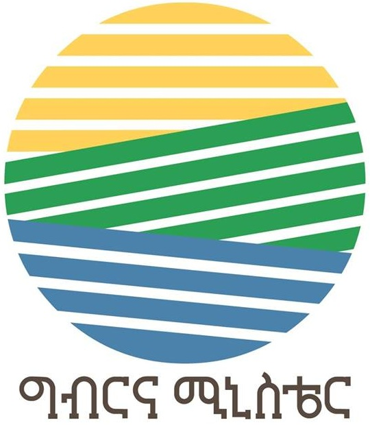 Ministry of Agriculture Ethiopia Job Vacancy 2020
