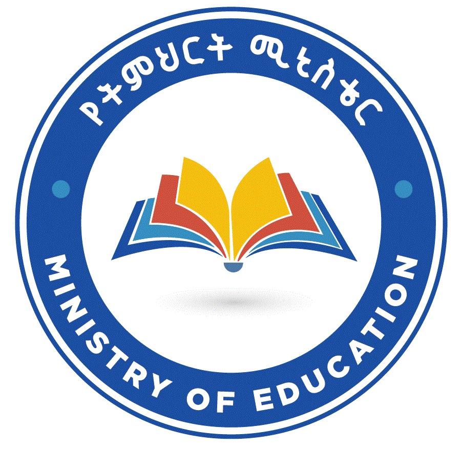 Ministry of Education Ethiopia Job Vacancy 2020