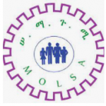 Ministry of Labour and Social Affairs Ethiopia Job Vacancy