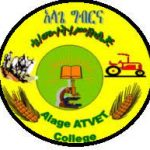 Alage Agricultural TVET Ethiopia Job Vacancy