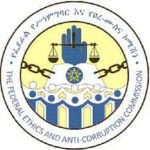 Federal Anti-Corruption Commission Ethiopia Job Vacancy