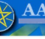 Ethiopian Accounting and Audit Board Job Vacancy