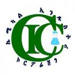 Chemical Industry Corporation Ethiopia Job Vacancy