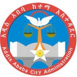 Addis Ababa City Government Job Vacancy