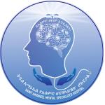 Amanuel Mental Health Specialized Hospital Ethiopia Job Vacancy 2021