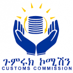 Custom Commission Ethiopia Job Vacancy