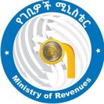 Ethiopian Ministry of Revenues Job Vacancy