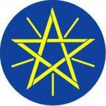 Ministry of Health of Ethiopia Job Vacancy