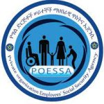 Private Organization Employees Social Security Agency Ethiopia Job Vacancy