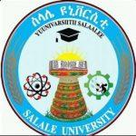 Selale University Ethiopia Job Vacancy