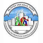 EPSE Ethiopia Job Vacancy