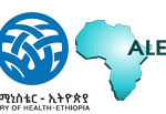 All Africa Leprosy Rehabilitation and Training Center Job Vacancy
