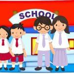 Edget Primary School Ethiopia Job Vacancy