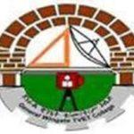 General Winget Polytechnic College Ethiopia Job Vacancy