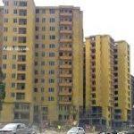 Addis Ababa House Development Corporation Job Vacancy