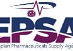 Ethiopian Pharmaceuticals Supply Agency Job Vacancy