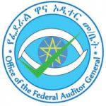 OFAG Ethiopia Job Vacancy