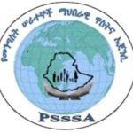 PSSSA Ethiopia Job Vacancy