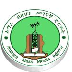 Amhara Mass Media Agency Job Vacancy
