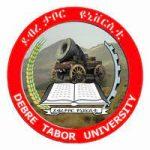 Debre Tabor University Job Vacancy