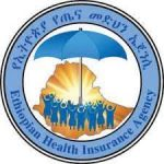 Ethiopian Health Insurance Agency Job Vacancy