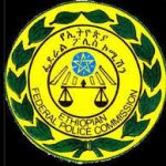 Federal Police Commission Health Services Ethiopia Job Vacancy