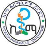 Kenema Pharmacy Addis Ababa Job Vacancy