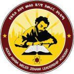 Meles Zenawi Leadership Academy Job Vacancy