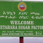 Metahara Sugar Factory Ethiopia Job Vacancy