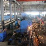 Oromia Steel Pipe Mill PLC Job Vacancy