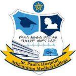 Saint Pauls Hospital Millennium Medical College Job Vacancy
