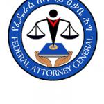 Federal Attorney General Ethiopia Job Vacancy