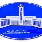 Addis Ababa City Administration Land Development and Management Bureau Job Vacancy
