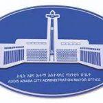 Addis Ababa City Administration Mayor Job Vacancy