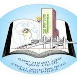ECPMI Ethiopia Job Vacancy