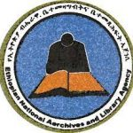 Ethiopian National Archives and Library Agency Job Vacancy