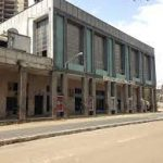 Ethiopian National Theatre Job Vacancy