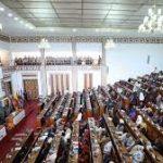 Federation Parliament Office Ethiopia Job Vacancy