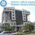 Industrial Project Services Ethiopia Job Vacancy