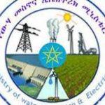 MOWIE Ethiopia Job Vacancy